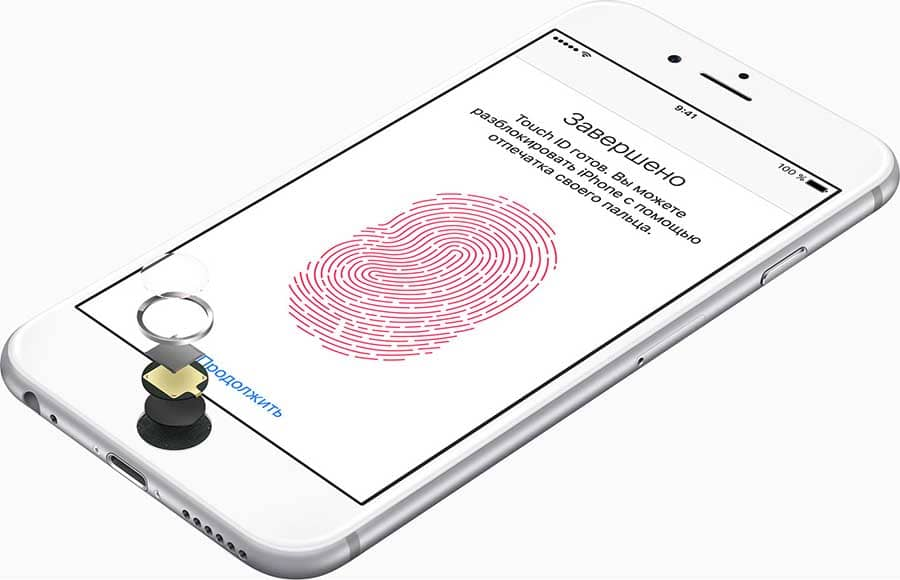 Touch ID стал еще быстрее и надежнее