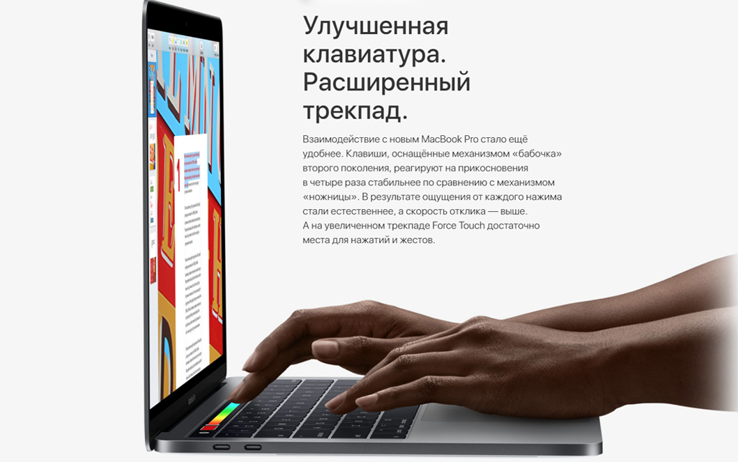 Купить Apple MacBook Pro в Бишкеке