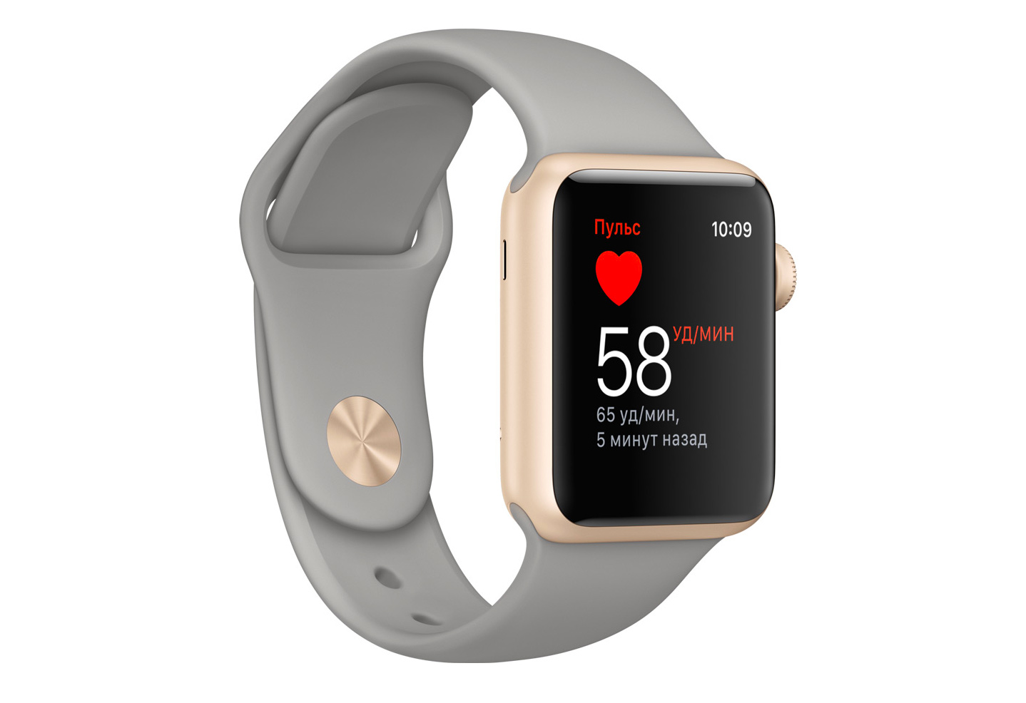 apple watch series 1 mq122 42mm gold aluminum. Black Bedroom Furniture Sets. Home Design Ideas