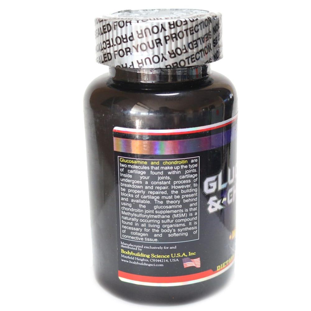 Витамины для суставов и связок BDS Глюкозамин с хондроитином (90 капсул)