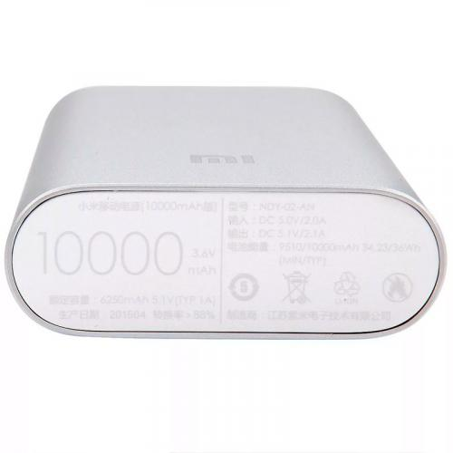 Xiaomi Mi Power Bank 10000 mAh NDY-02AN