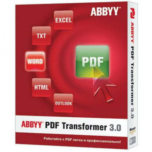 ABBYY PDF Transformer 3.0 Upgrade (обновление с версии ABBYY PDF Transformer 2.0) (коробка)