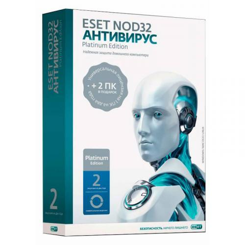 ESET NOD32 Антивирус Platinum Edition - лицензия на 2 года на 3ПК Box