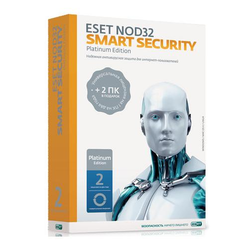 ESET NOD32 Smart Security Platinum Edition - лицензия на 2 года на 3ПК Box