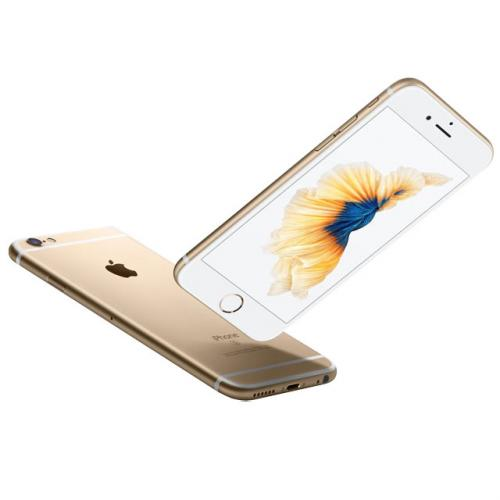 Apple iPhone 6S Plus 16Gb золотой