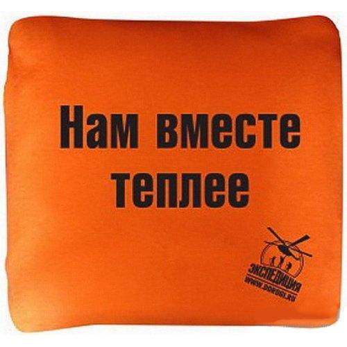 """Автомобильный плед-подушка """"Нам вместе теплее"""" оранжевый ESAA-002"""