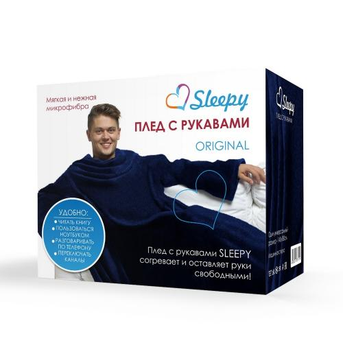 "Плед с рукавами ""Sleepy Original Dark-Blue"" в упаковке ESTS-05"