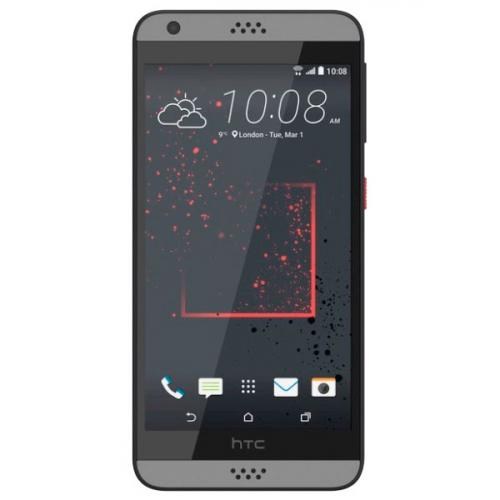 HTC Desire 530 Single Sim LTE серый