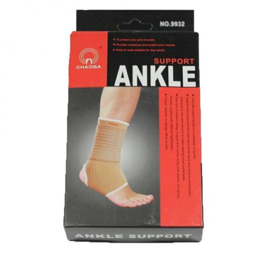 Защитный фиксатор голеностопа Сhaoba ankle support