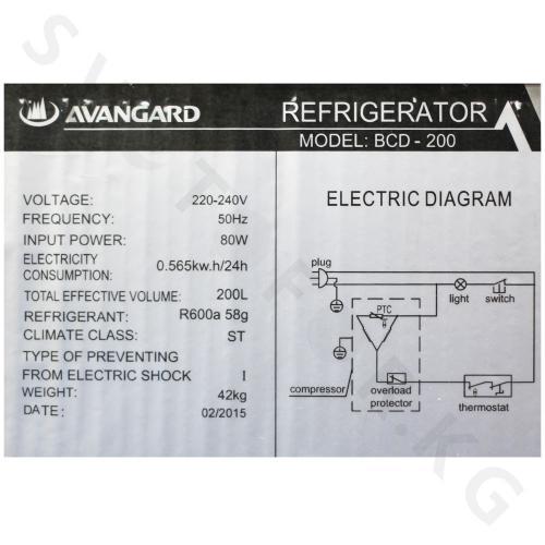 Холодильник двухкамерный AvangardBCD-200