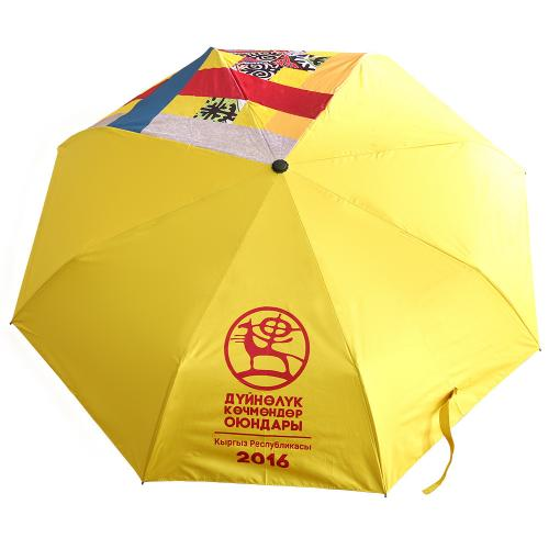 Зонт автоматический желтый с узором ВИК 2016