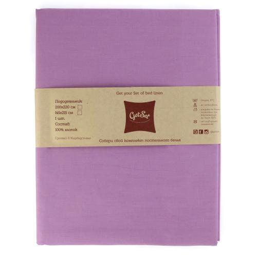 Пододеяльник GetSet 1,5-спальная (200x145, хлопок) фиолетовый