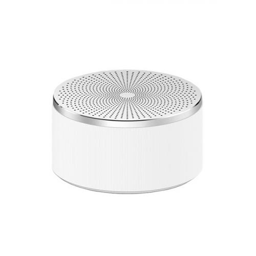 Колонка Xiaomi Youth Bluetooth Speaker LYYX01CM белый