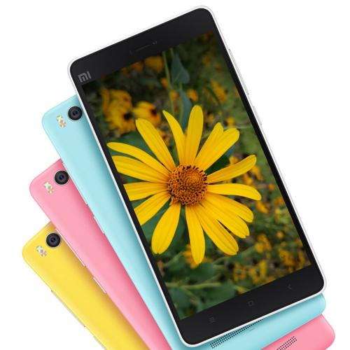 Xiaomi Mi4c 16Gb (RAM 2Gb) LTE желтый